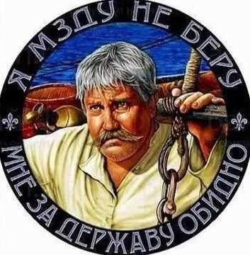 Павел_Верещагин