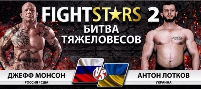 Джефф Монсон одержал первую победу под флагом России (1)