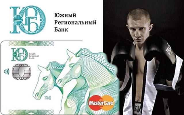 Роман Андреев стал миллионером прямо на ринге! (1)