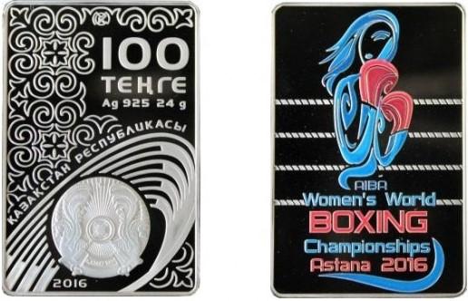 Женщина-боксер появилась на казахстанских монетах (1)