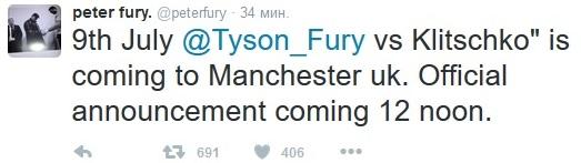 Реванш Тайсон Фьюри - Владимир Кличко состоится 9 июля в Манчестере (2)