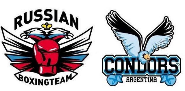 Прямая трансляция WSB: Сборная России – сборная Аргентины (1)