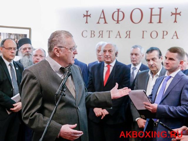 """Выставка """"Святая Гора Афон"""" в Госдуме (2)"""