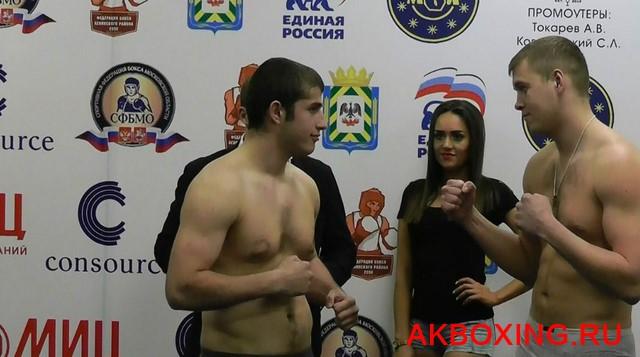 Боксеры-профессионалы взвесились в Видном (2)