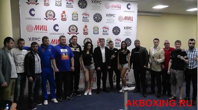 Боксеры-профессионалы взвесились в Видном (1)
