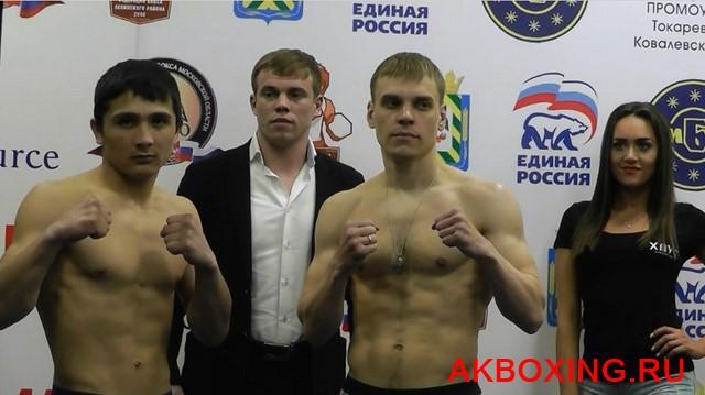 Боксеры-профессионалы взвесились в Видном (3)