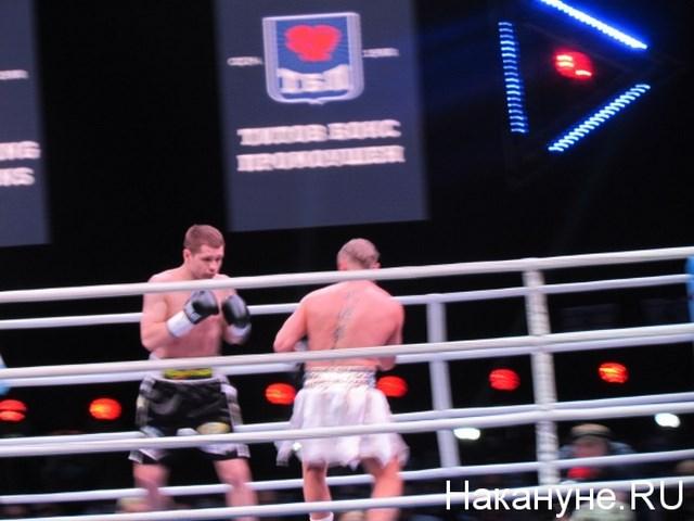 Дмитрий Михайленко сенсационно проиграл в Екатеринбурге (4)