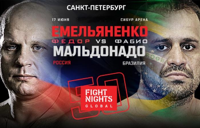 Прямая трансляция: Федор Емельяненко - Фабио Мальдонадо (1)