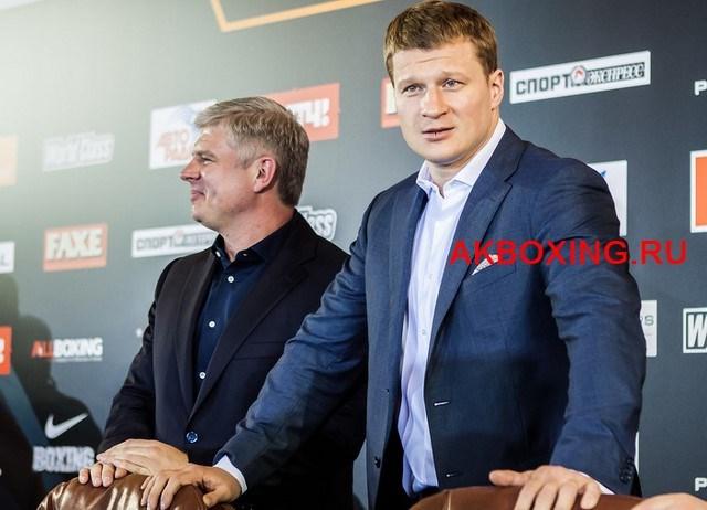 Andrey Ryabinsky and Alexander Povetkin