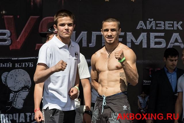 Аза Савлаева о поражении боксера Александра Котова в Екатеринбурге (4)