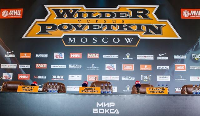 WBC обещает сообщить решение по Александру Поветкину в ближайшее время (1)