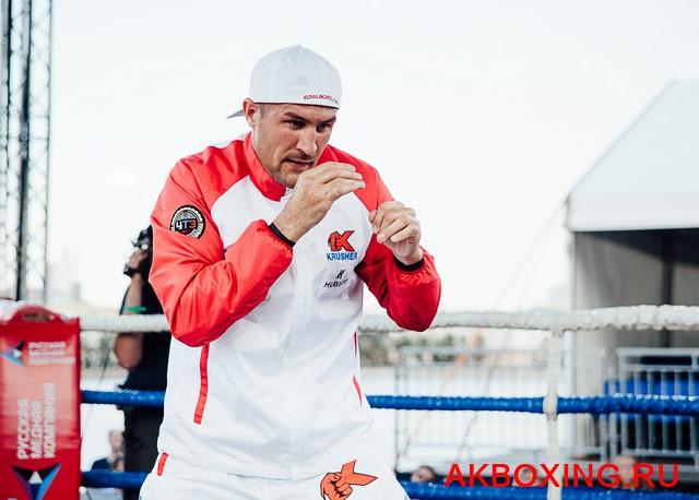 Сергей Ковалев и Айзек Чилемба на открытой тренировке (2)