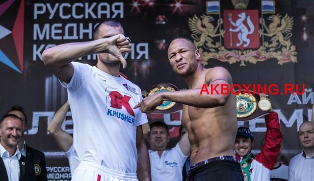 Сергей Ковалев и Айзек Чилемба встретились на взвешивании (5)