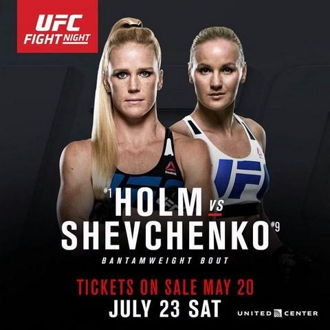 Прямая трансляция UFC on Fox 20: Холли Холм - Валентина Шевченко, Александр Яковлев - Камару Усман (1)