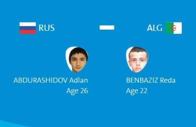 Олимпиада в Рио: Адлан Абдурашидов - Реда Бенбазиз