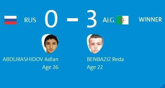 Олимпиада в Рио: Адлан Абдурашидов проиграл Реда Бенбазизу (1)