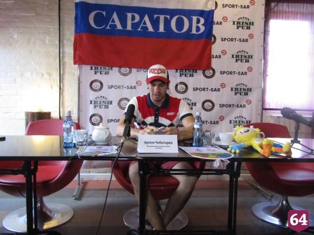 Артем Чеботарев задумался о переходе в профессиональный бокс (1)