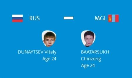 Олимпиада в Рио: Дунайцев, Никитин и Якушина выйдут на ринг (3)