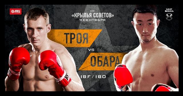 Русский боксер Трояновский защитил титулы чемпиона мира поверсии IBO иIBF