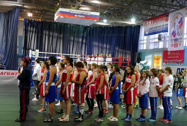 Итоги чемпионата России по боксу 2016 года среди женщин (1)