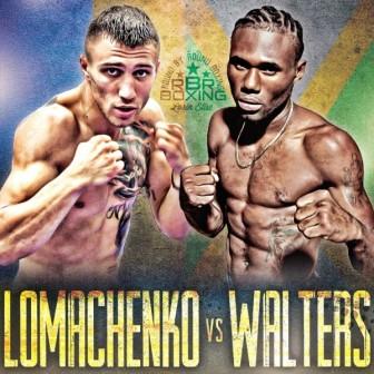 Сможет ли Николас Уолтерс справиться с Василием Ломаченко? (1)
