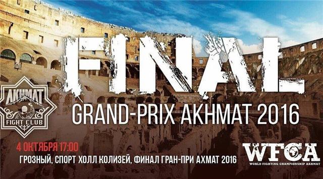 GRAND PRIX AKHMAT 2016