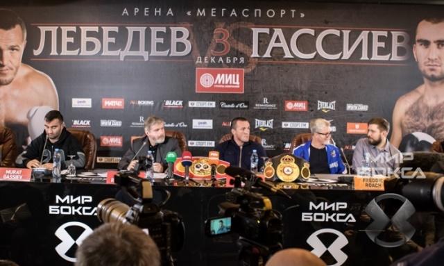 Denis Lebedev v Murat Gassiev