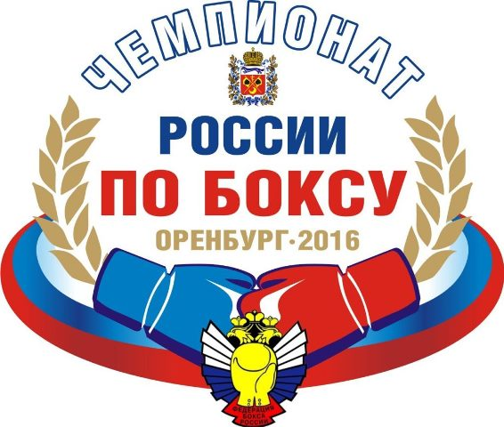 Прямая трансляция 28 ноября: Чемпионат России по боксу в Оренбурге полуфинал (1)
