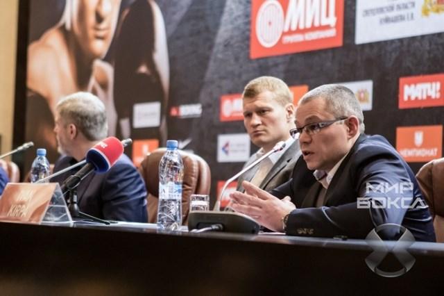 Официальная пресс-конференция: Александр Поветкин - Бермейн Стиверн (5)