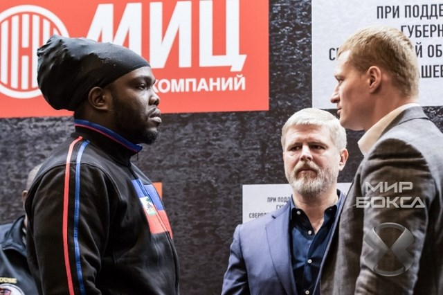 Официальная пресс-конференция: Александр Поветкин - Бермейн Стиверн (7)