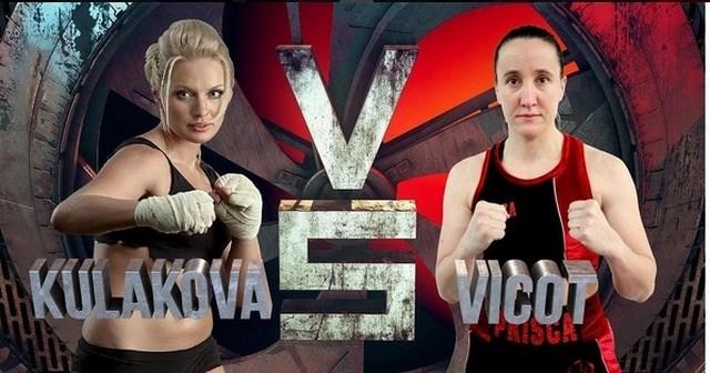 Светлана Кулакова стала чемпионкой Мира IBO в супер-легком весе (1)