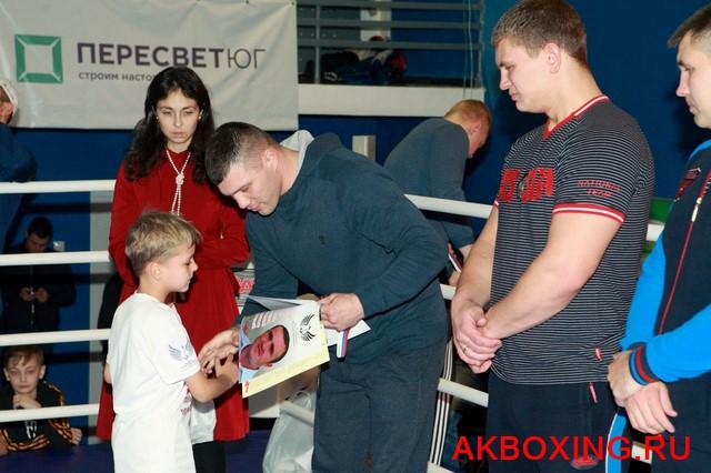 Бокс в Волгограде