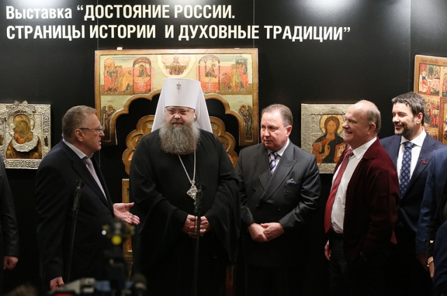 Выставка икон Госдума РФ