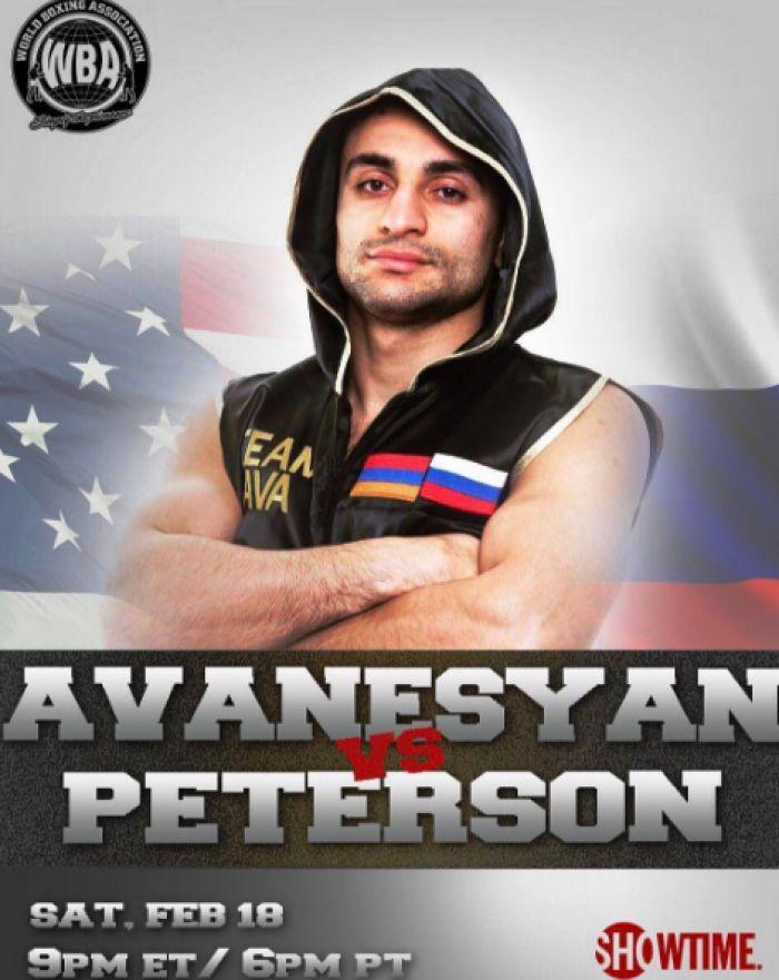 Давид Аванесян сразится с экс-чемпионом Мира Ламонтом Петерсоном (1)