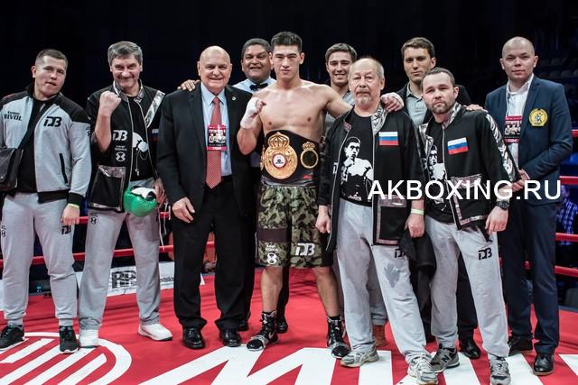 Бокс - Дмитрий Бивол
