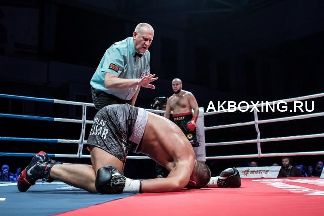 Бокс - Кузьмин