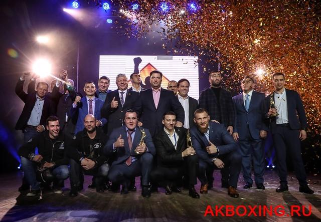 Звезда бокса Национальная премия