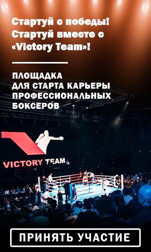 Промоутерская компания запускает боксерский проект (1)