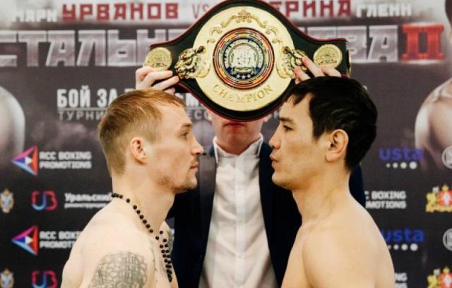 Pavel Malikov vs Mirzhan Zhaksylykov