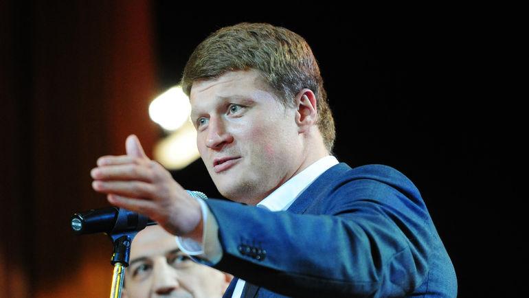 Александр Поветкин. Официальное решение WBC по делу российского боксера (1)
