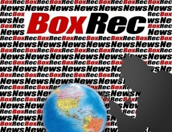 Boxrec - это мечта, ставшая реальностью (1)