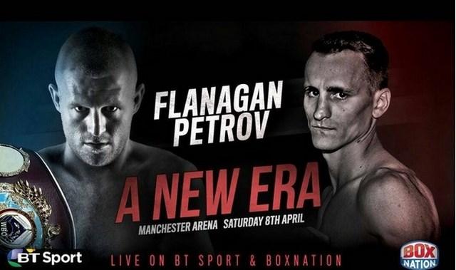 Петров уступил Флэнагану вбою затитул чемпиона мира WBO