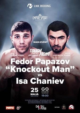 Федор Папазов и Артем Чеботарев побеждают в Риге (1)