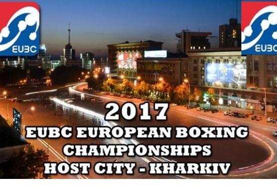 Чемпионат Европы по боксу-2017