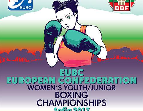 чемпионат Европы среди юниорок по боксу 2017