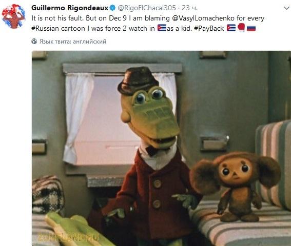 Гильермо_Ригондо