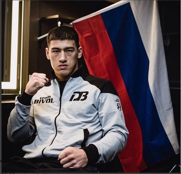 Дмитрий Бивол