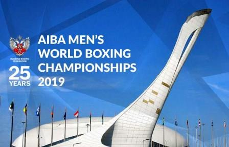 Чемпионат Мира по боксу-2019