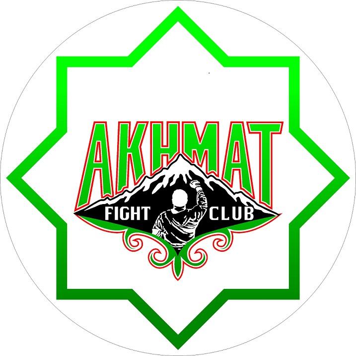 Республиканский спортивный клуб «Ахмат»