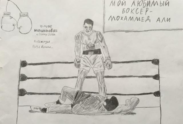 Мохаммед_Али